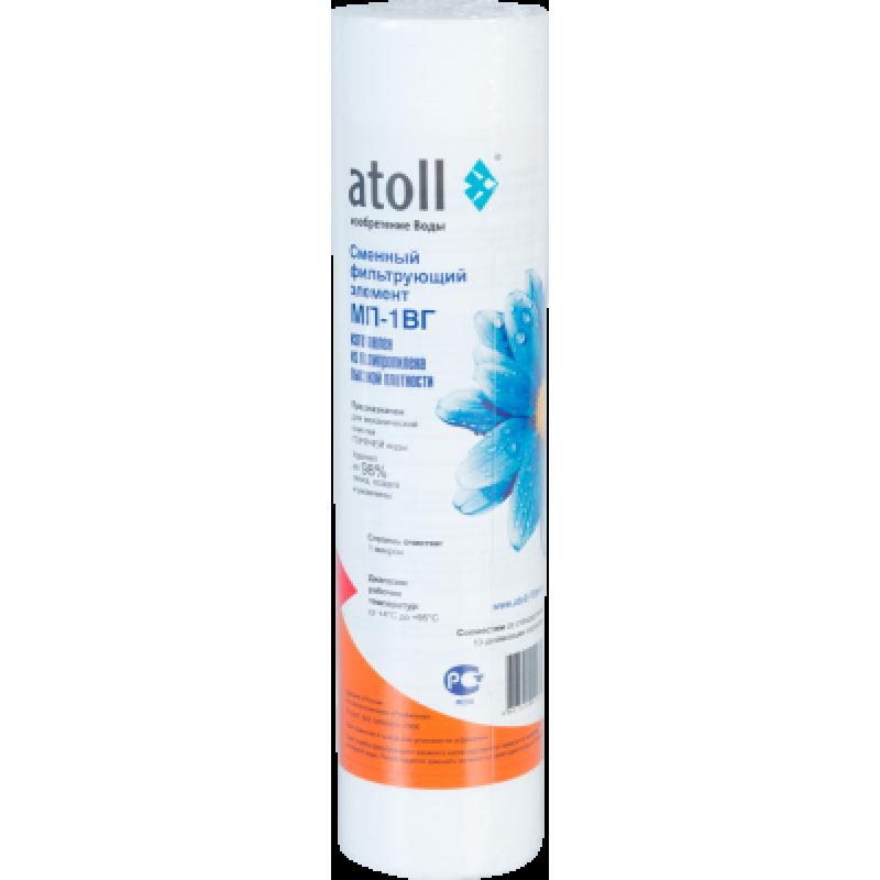 Atoll МП-1ВГ (вспен. полипропилен)