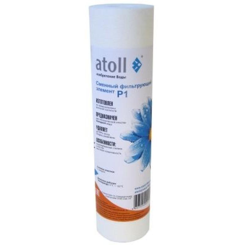 Atoll P-1 (вспен. полипропилен)